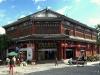 Dali old city main street