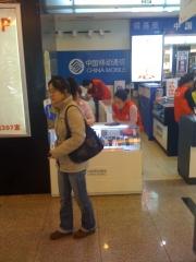 iPhone shop