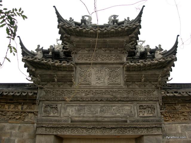 Entry decoration